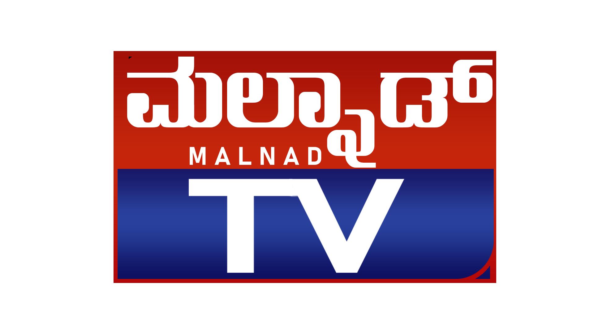 MALNAD TV |